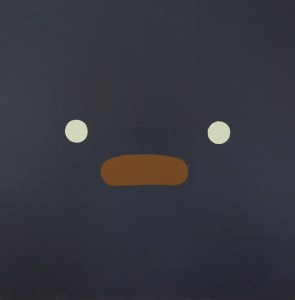 02 Personal Computer GOD EMOJI Cover (1)