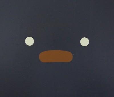 "Introducing SILICON, listen to ""God Emoji"""
