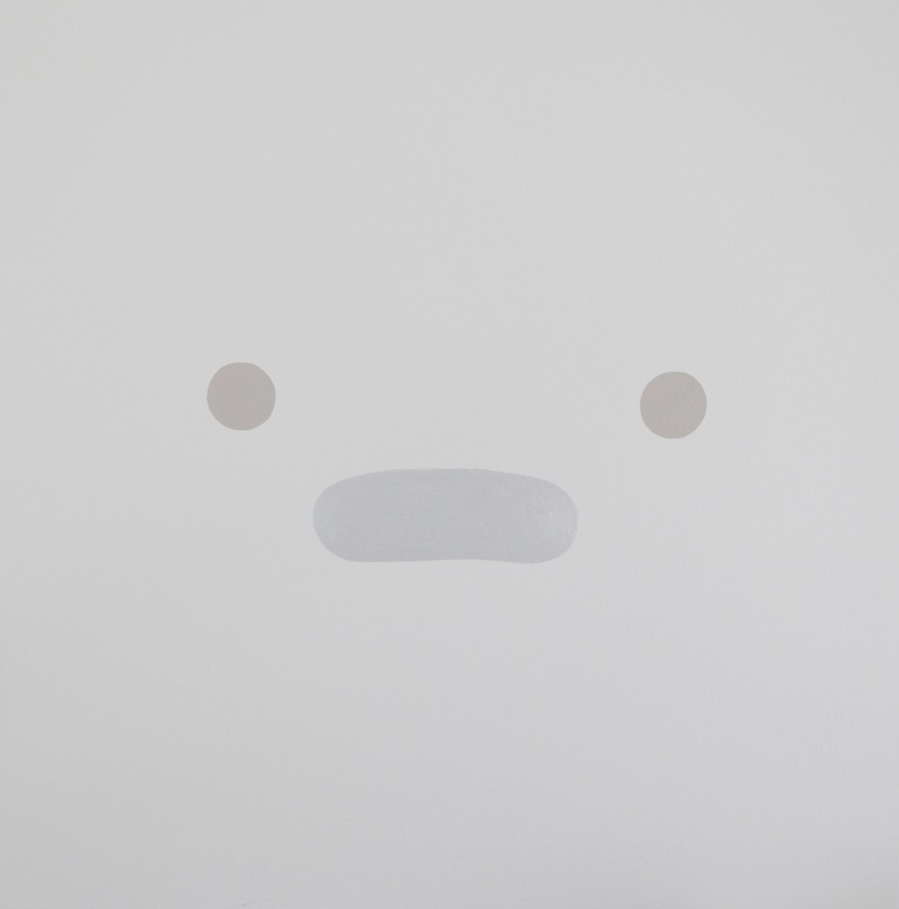 Silicon - Personal Computer album packshot hi-res